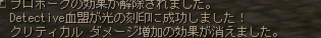 c0022896_1817327.jpg