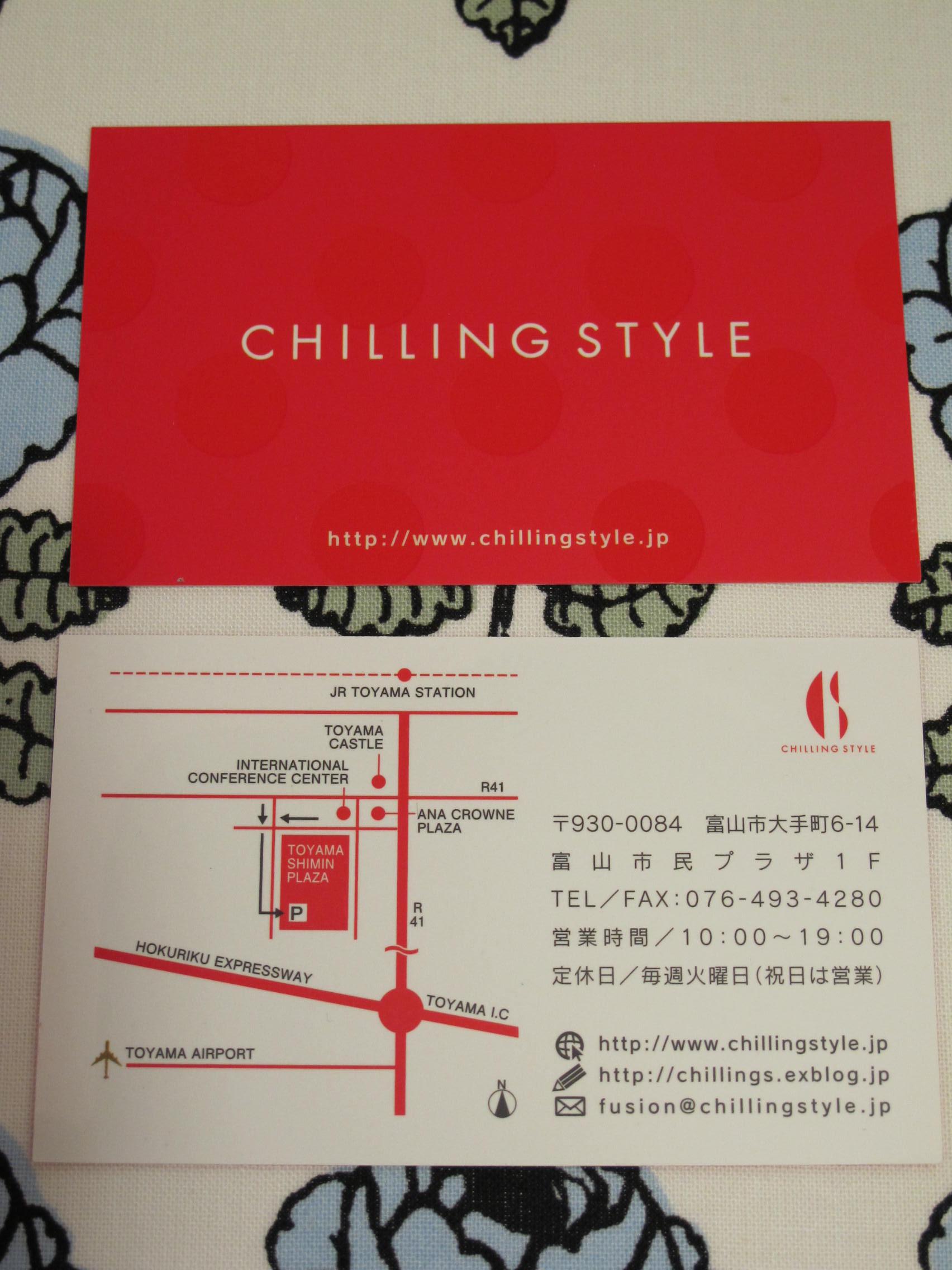 CHILLING STYLE基本情報_d0182409_16573192.jpg