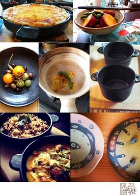 土鍋・グラタン・スープ 手付きの器_d0263815_1635137.jpg