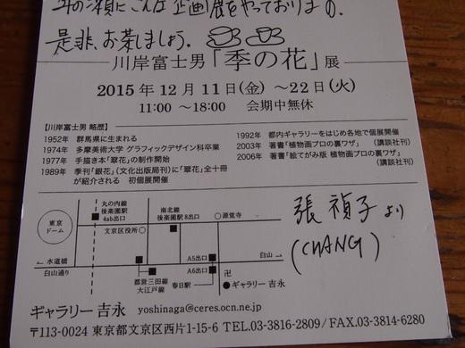f0152733_10183822.jpg