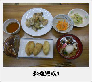 第3回・第4回男子ゴハン塾_c0259934_8593595.jpg