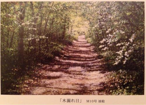 f0189335_00020272.jpg