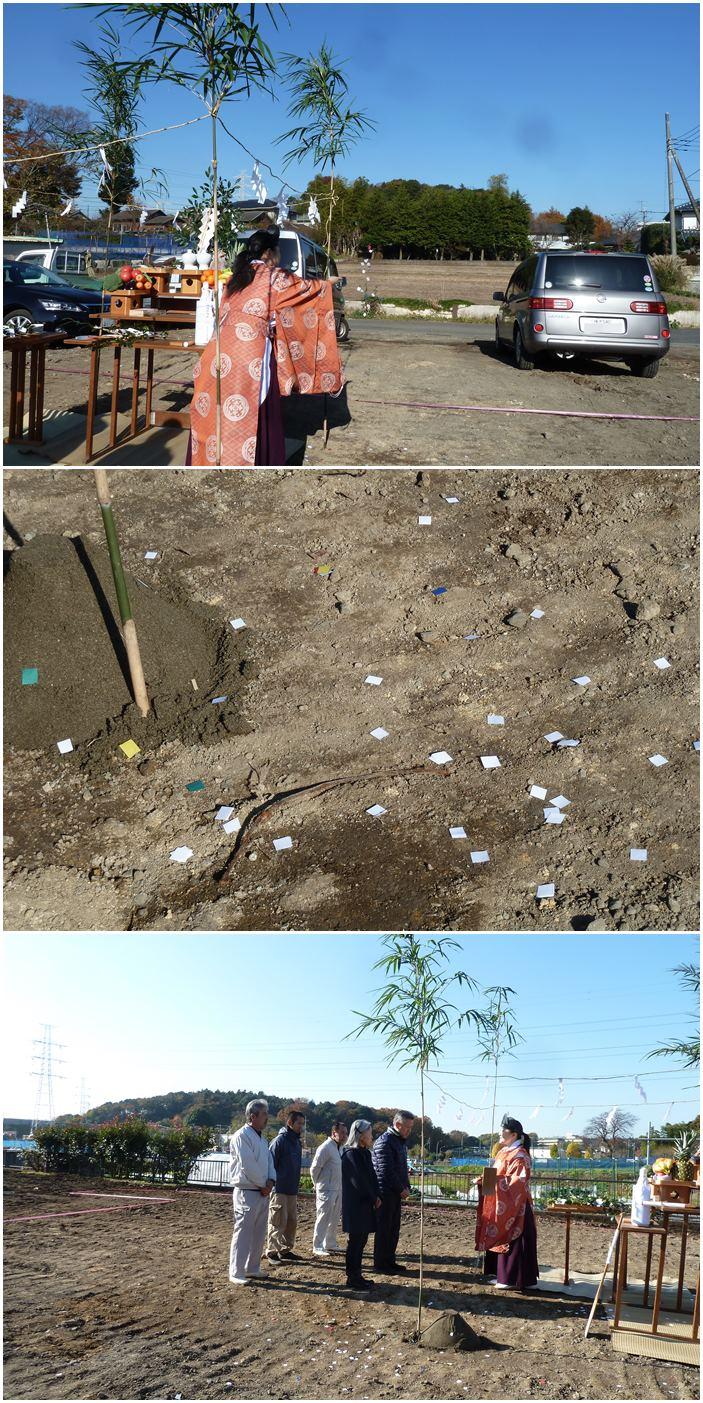 横浜市旭区の家☆地鎮祭が無事終了しました。_c0152341_1727155.jpg