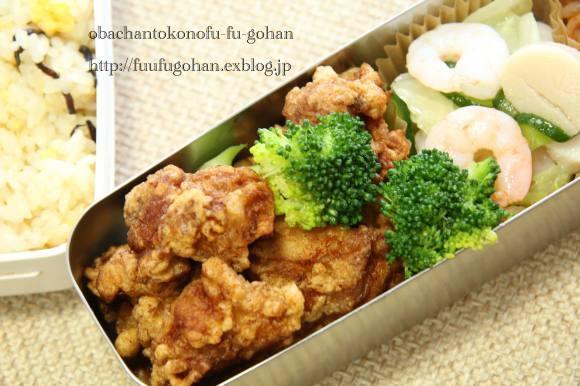 鶏のから揚げ洋風弁当_c0326245_11413907.jpg