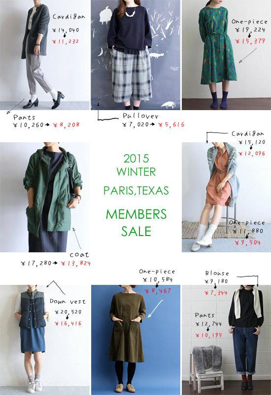 PARIS,TEXAS PRESS & Facebook 限定 シークレットセール開催!_c0156749_10552849.jpg