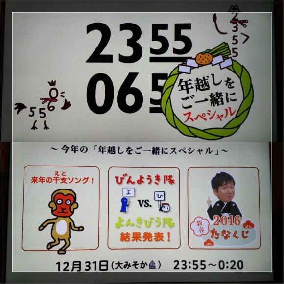b0306158_19363376.jpg