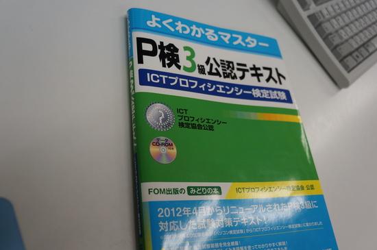 f0238767_1823655.jpg