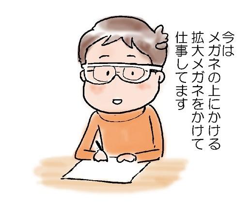 b0019674_0352763.jpg