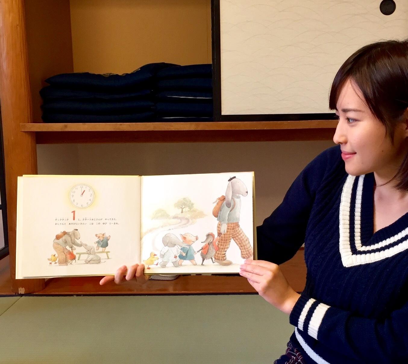 大学生のJIMOTO EYE「絵本」_d0029276_12140806.jpeg