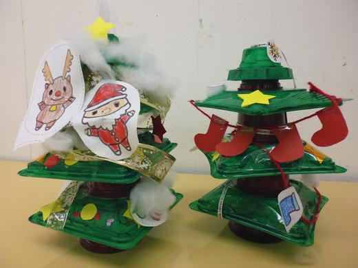 ☆たくさんのメリークリスマス☆_c0186983_12542572.jpg