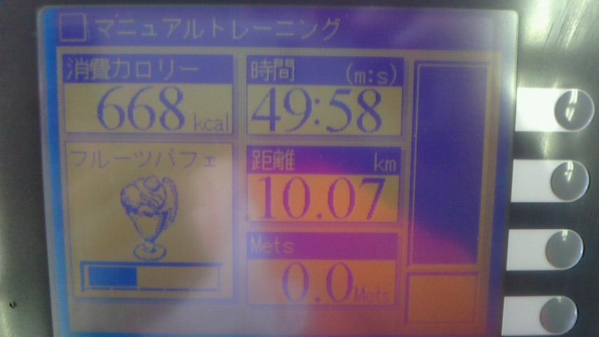f0131183_1992918.jpg