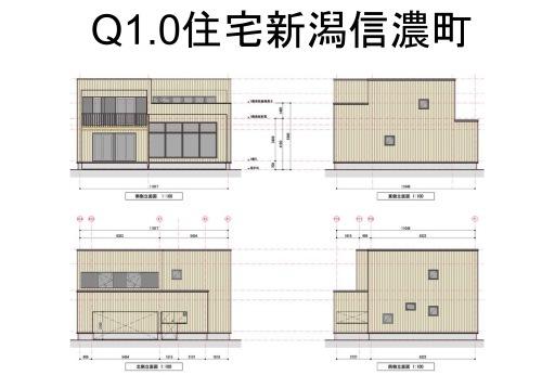 Q1.0住宅新潟信濃町:SPG2の効果は_e0054299_10533644.jpg
