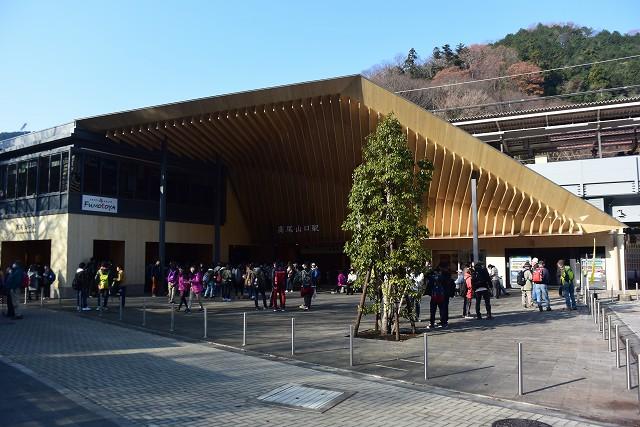 高尾山で鍋 2015_c0124100_035251.jpg