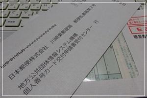 b0172915_73022100.jpg