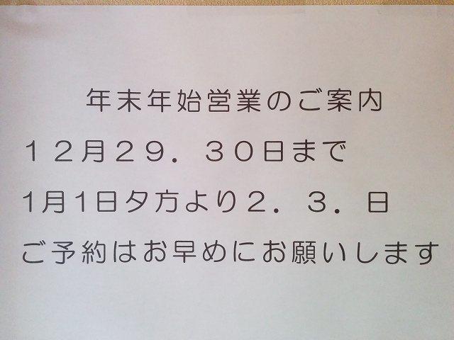 f0208737_08285892.jpg