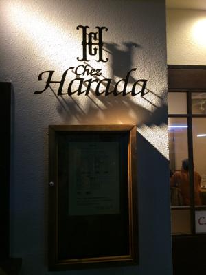 Chez  Harada_a0323249_00053559.jpg