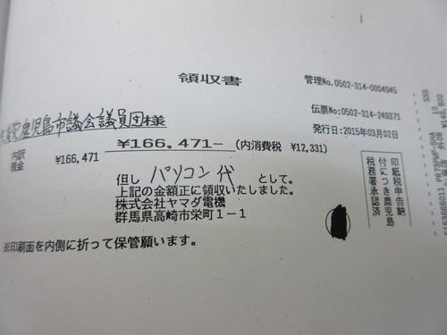 b0183351_061825.jpg