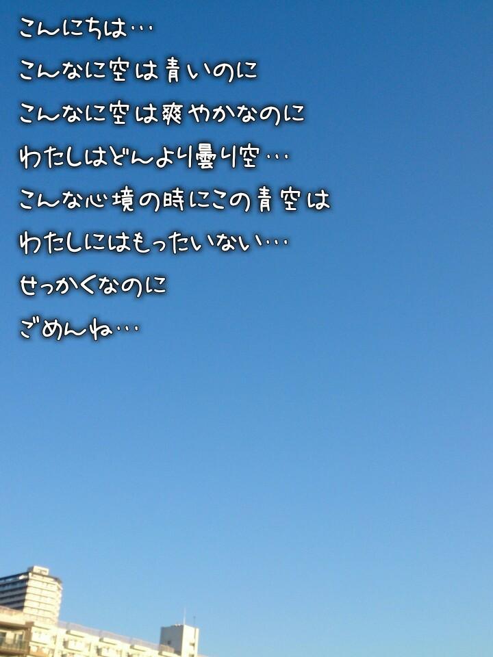 d0347253_12225984.jpg