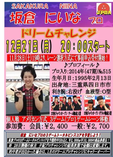 プリンスカップ☆_f0356259_23225276.jpg