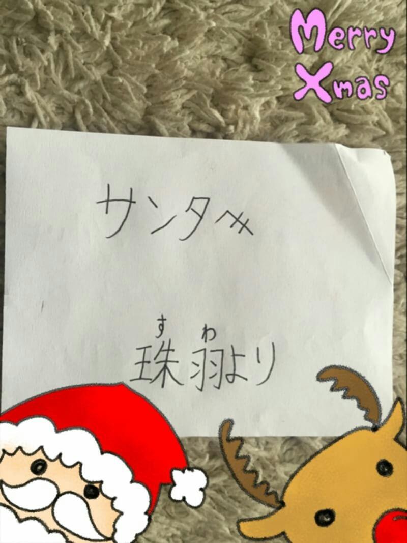 クリスマスその2_b0328361_20041064.jpg