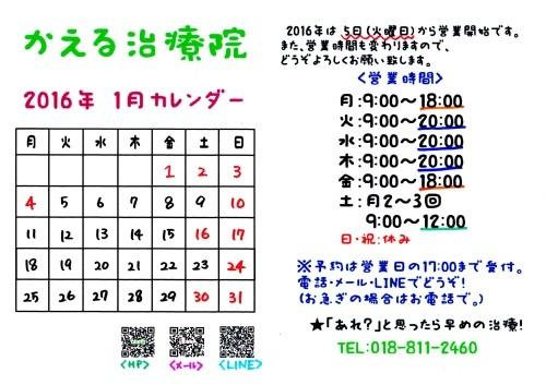 f0320361_12364196.jpg
