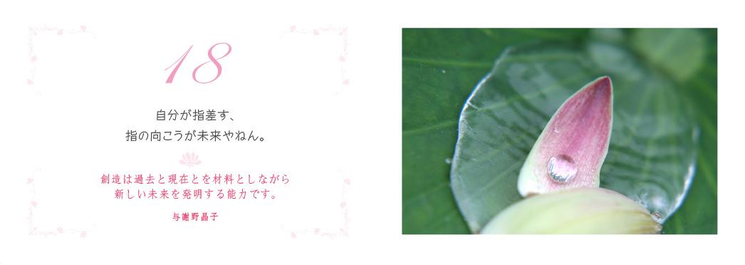 f0355165_9592358.jpg