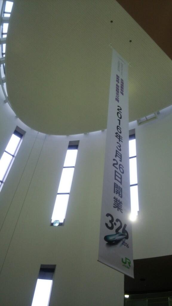 函館駅_b0106766_17333319.jpg