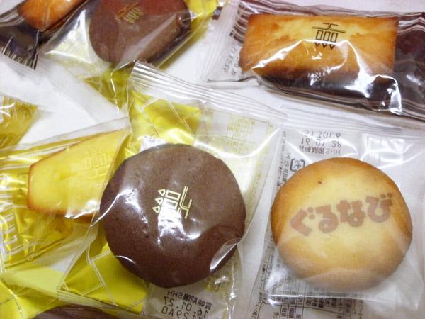 【アンリ・シャルパンティエ】焼き菓子いろいろ_c0152767_2157378.jpg