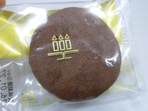 【アンリ・シャルパンティエ】焼き菓子いろいろ_c0152767_2233932.jpg