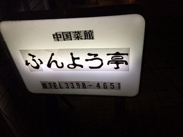 b0089578_16391743.jpg