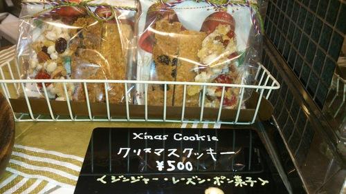 「クリスマスまこちゃんクッキー」_a0075684_0425719.jpg
