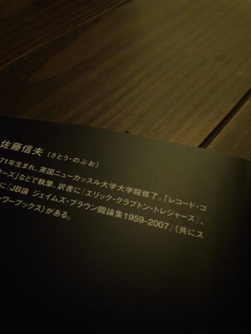 b0124091_118241.jpg