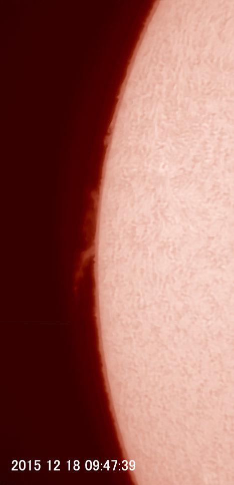 12月18日の太陽_e0174091_11253510.jpg