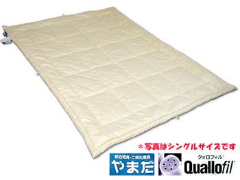 洗えるダクロンクォロフィルアクア綿肌ふとんは日本のどこの工場で作られたものですか?_d0063392_17172037.jpg