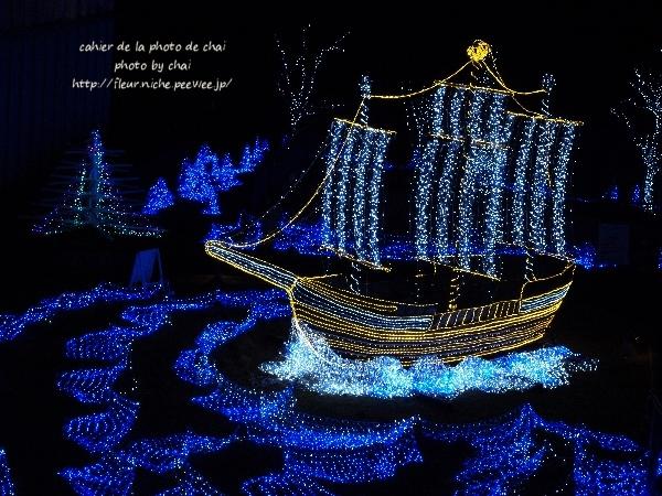 青の世界 #2_b0320893_22293569.jpg