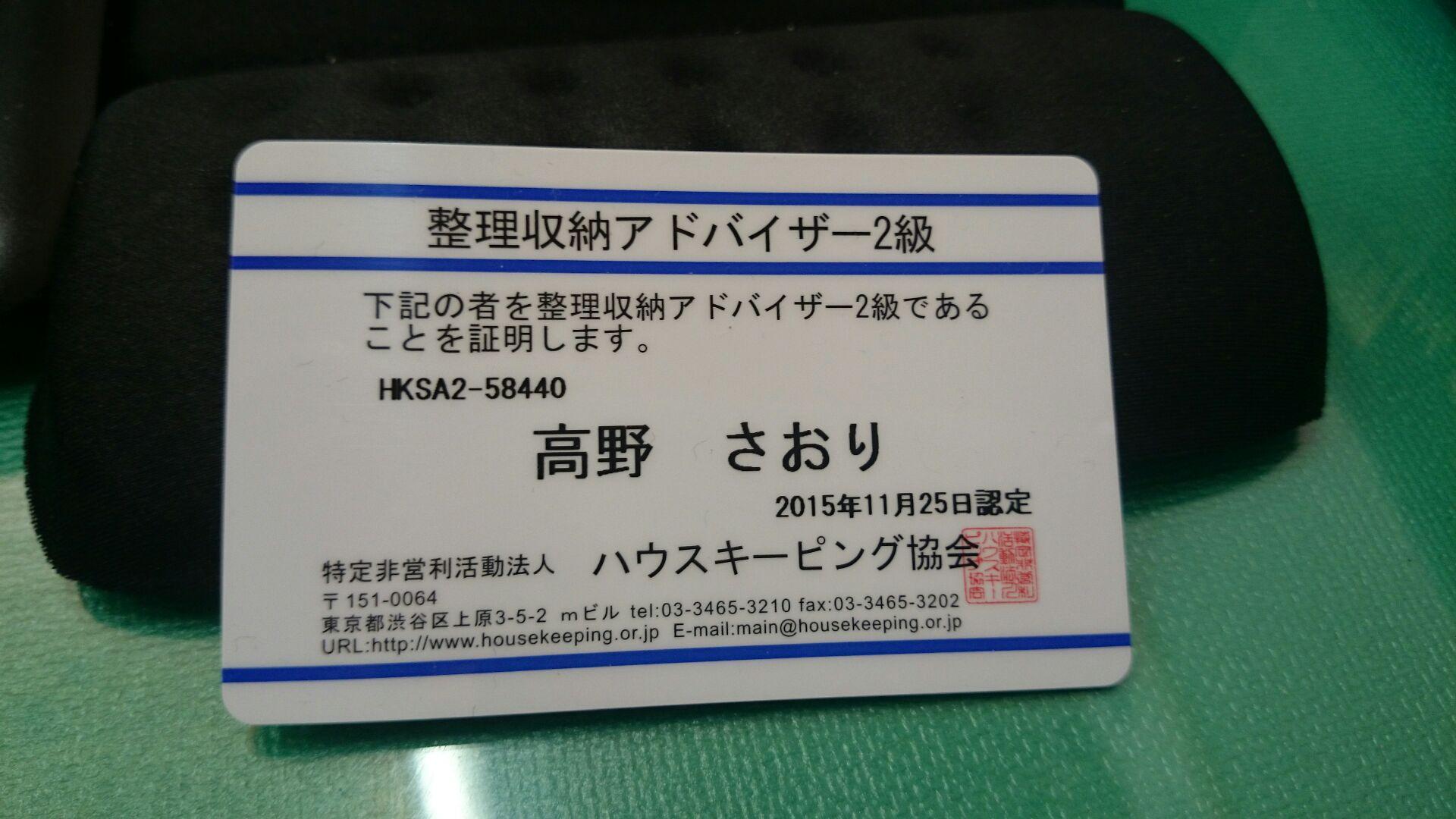 f0162000_1447652.jpg