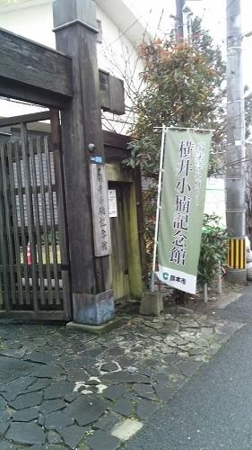 熊本inくまもと森都心プラザ_b0228113_12525618.jpg