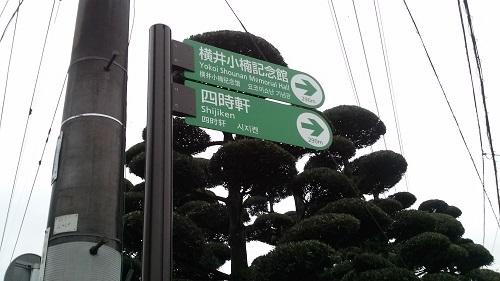 熊本inくまもと森都心プラザ_b0228113_12540838.jpg