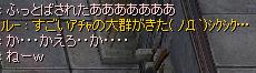 d0347215_13594952.jpg