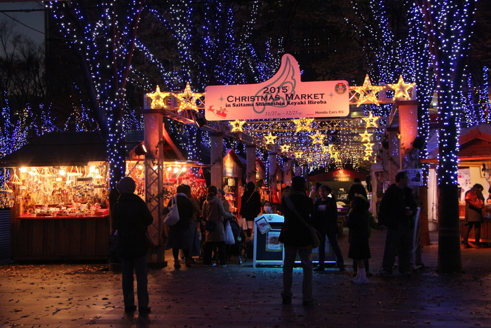 さいたま新都心  クリスマス・イルミネーション_d0150720_1953974.jpg