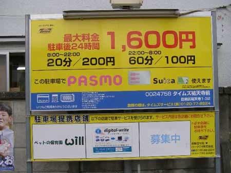 f0333938_20032967.jpg