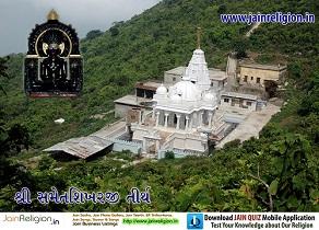 ジャイナ教寺院見学とヴェジハーブサーガのジャイナ菜食_c0030645_1925185.jpg