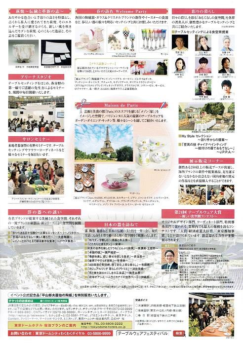 ☆日本の人気児童文学がベトナムに上陸☆_b0290647_2163575.jpg