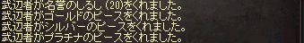 e0064647_228197.jpg