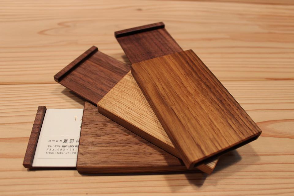 2015 木質空間大賞! 募集_e0037548_14194693.jpg
