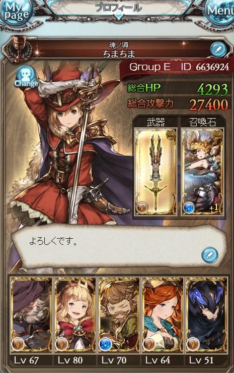 b0051472_16595137.jpg