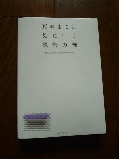 b0287088_16254854.jpg