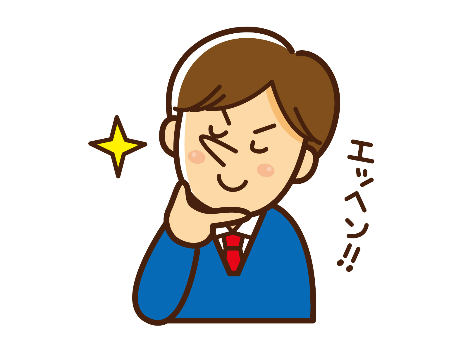 No.3024 12月20日(日):冬休みは「子のサポーターズクラブ」_b0113993_12454544.jpg