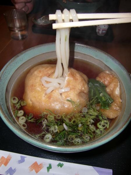 麺闘庵の巾着きつね_a0122205_13264336.jpg