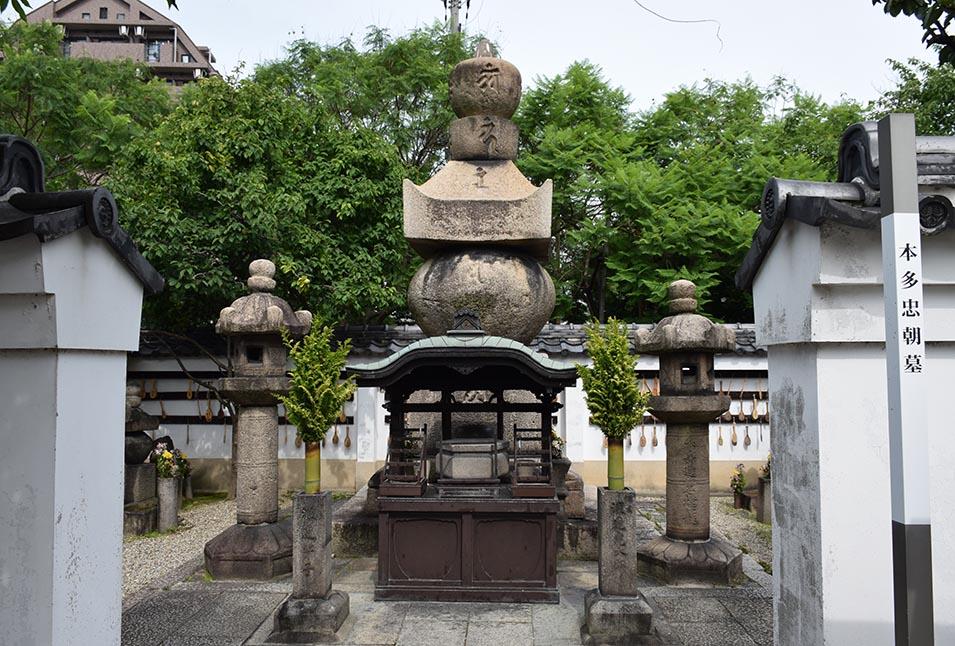 大坂の陣400年記念ゆかりの地めぐり その36 ~一心寺~_e0158128_125381.jpg